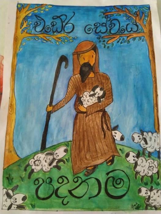 sri lanka good shepherd